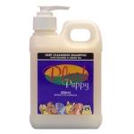 Deep Cleansing Shampoo 500 мл/ Шампунь для глубокого очищения