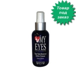 Love My Eyes Facial Spray 118ml/Очищающий спрей 118мл