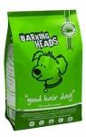 """Для Собак с ягненком и рисом """"Роскошная шевелюра"""" 2 кг"""